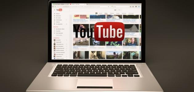 أسهل طريقة للتحميل من يوتيوب