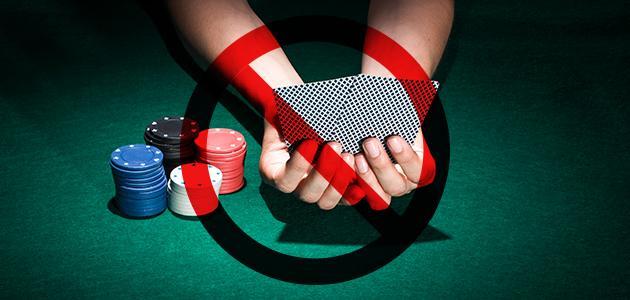 التخلص من لعب القمار
