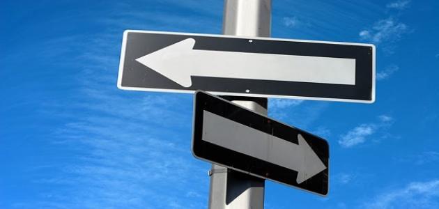 كيف يتم اتخاذ القرار