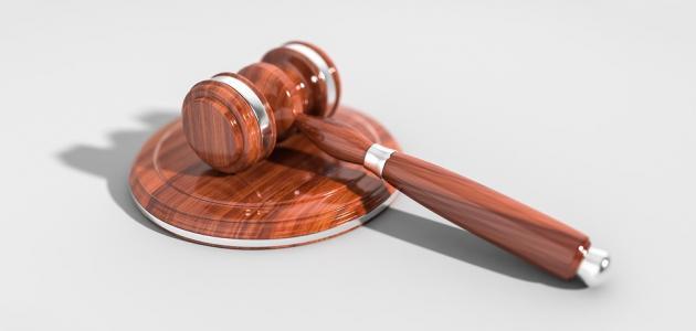 أهداف القانون