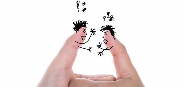 أحكام الطلاق عند الغضب