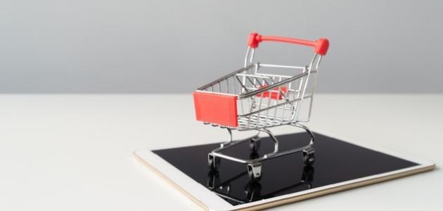 أهم طرق التسويق الناجح