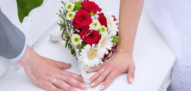 أحكام الزواج الخمسة