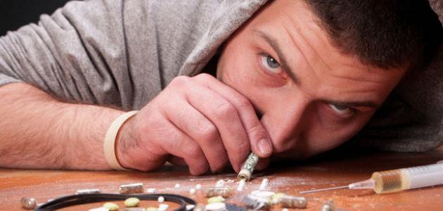 كيفية التعامل مع مدمن المخدرات