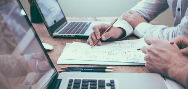 أفكار عن مشاريع تجارية صغيرة