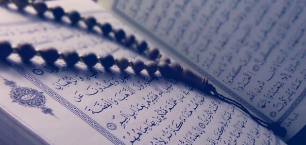 أفكار تحفيزية لحفظ القرآن