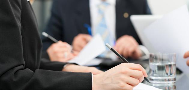 أهداف إدارة الأعمال