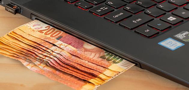 أفضل الطرق لربح المال من الإنترنت