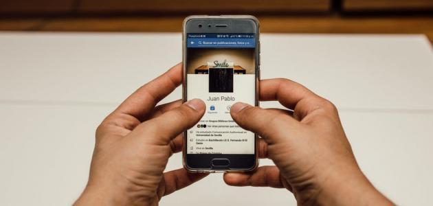 أسهل طريقة لنشر صفحتك على الفيس بوك