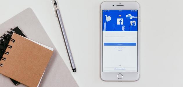 تشغيل الفيس بوك
