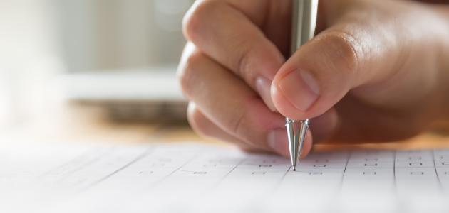 أدعية الامتحانات