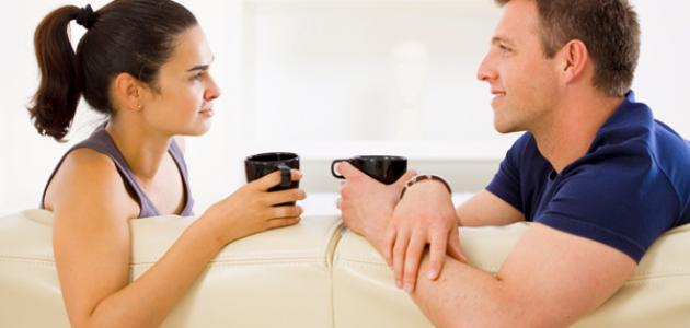 كيفية معاملة الزوجة