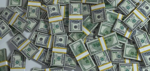 الفرق بين غسيل الأموال وتبييض الأموال