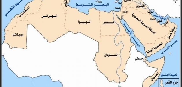 كم عدد الدول العربية التي تمر بمدار السرطان موضوع