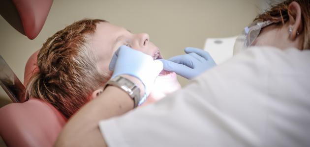التخلص من تسوس الأسنان
