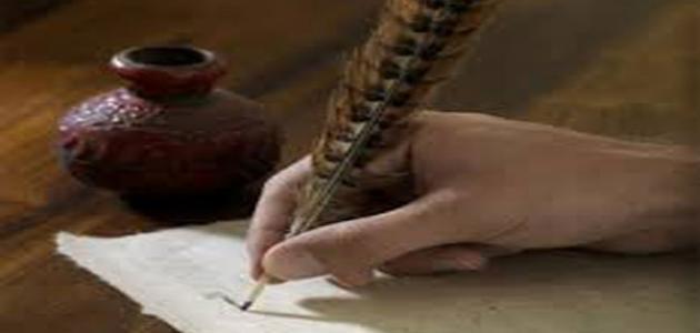 كيف كتابة الشعر