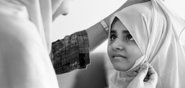 أهمية الحجاب للفتاة