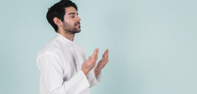 أدعية بعد الصلاة