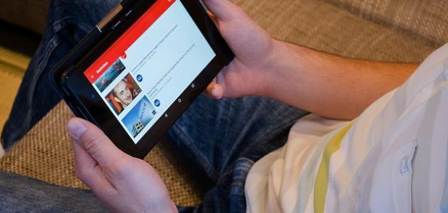 التخلص من إعلانات يوتيوب