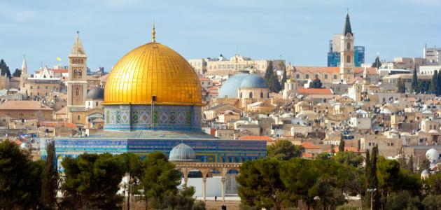 أهمية القدس للمسلمين