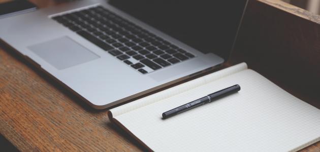 بحث عن خطوات كتابة موضوع