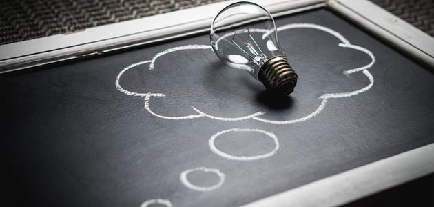 أساليب تنمية التفكير الإبداعي