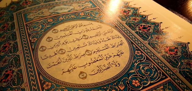 أمثلة من القرآن على مد اللين