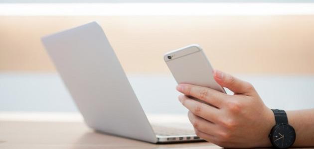تسريع الهاتف والإنترنت
