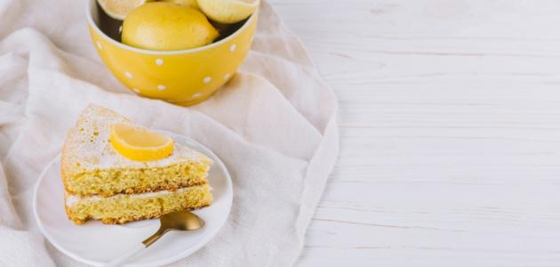كيكة الليمون سهلة