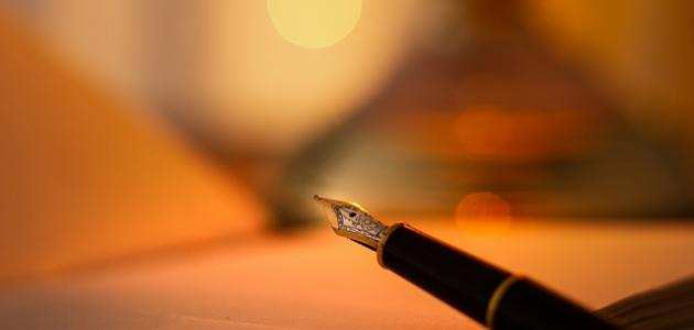 أجمل ما كتب العرب في الشعر