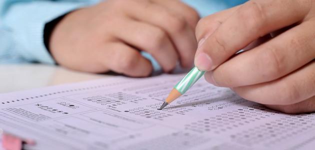 أدعية الامتحان