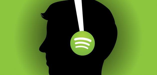 ما جزاء من يسمع الأغاني
