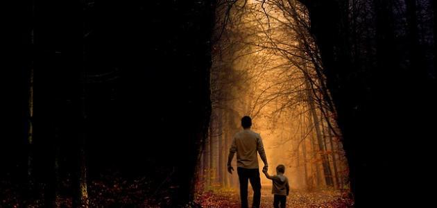 أجمل كلام عن الأب