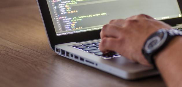 تطوير البرامج