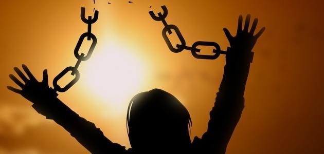 حكمة عن الحرية