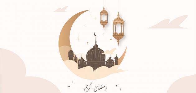 حكم رمضانية
