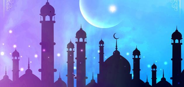 أقوال وحكم عن عيد الاضحى