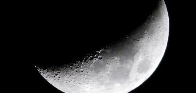 كيف يصبح القمر هلالاً