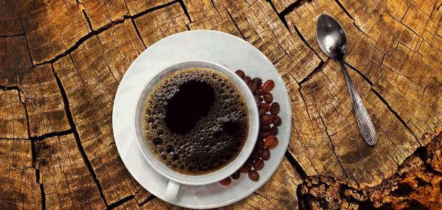 حكم عن القهوة