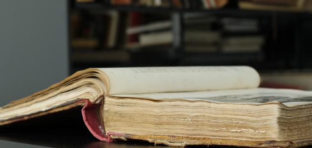 قصيدة البوصيري في مدح الرسول