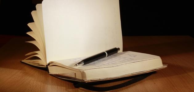 أشعار وقصائد قصيرة
