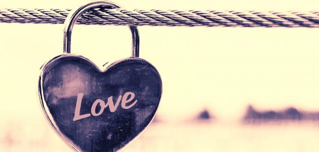 حكم شكسبير في الحب