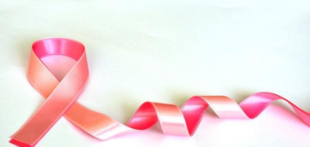 أضرار سرطان الثدي