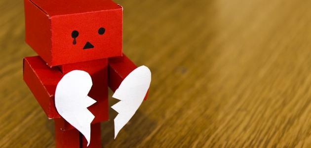 أشعار حب حزينة قصيرة