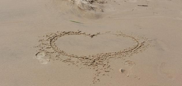 أشعار حب جميلة