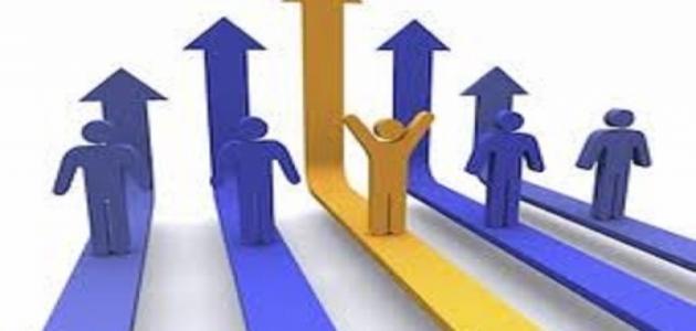 كيف يتم تقييم أداء الموظفين