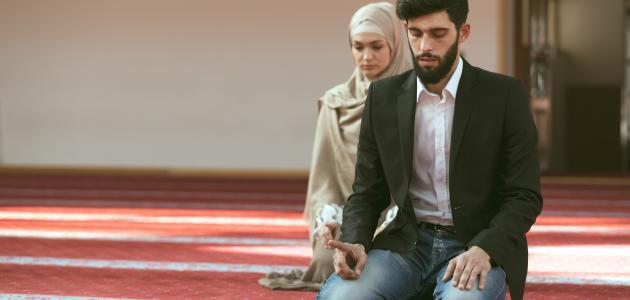 الدعاء والصلاة ليلة الزفاف