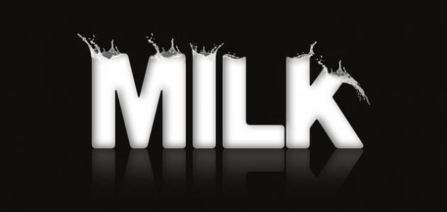 فوائد الحليب واللبن