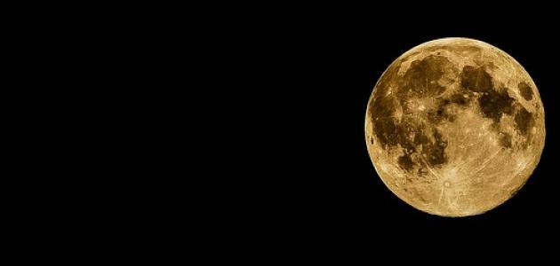 أجمل ما قيل عن القمر