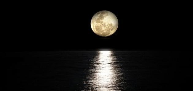 ما اسم ضوء القمر